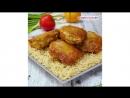 Курица по-восточному | Больше рецептов в группе Кулинарные Рецепты