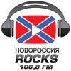 "Радио ""Новороссия Rocks"" 106.8 FM 🎧"