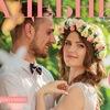 Свадебный Бум Урал | Форум невест