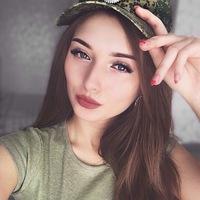 Яна Афанасьева