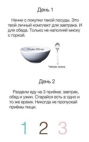 Фото №456239992 со страницы Надежды Самсоненко