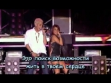 RBD - Dame (Russian subtitles)