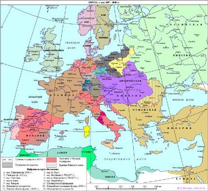 Изменения границ государств