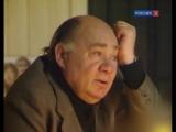 Евгений Леонов о самом важном