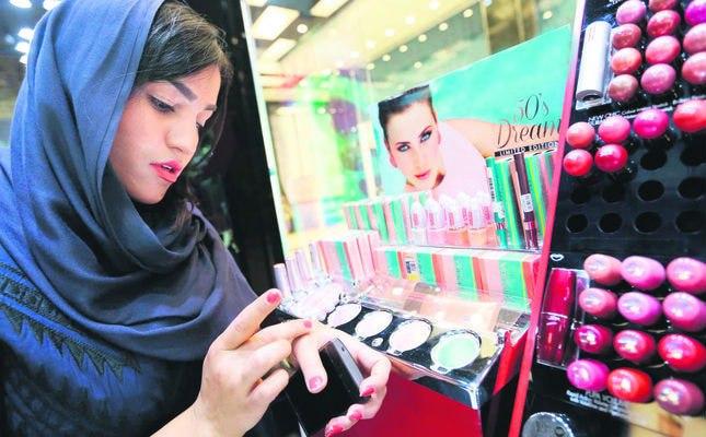 Халяльную косметику начали производить в Карачаево-Черкесии