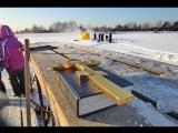Купания на Крещение в проруби на озере Боярском 19.01.18г.