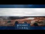 Русская артиллерия против НАТОвской. Кто кого на поле боя? Наши корреспонденты расскажут вам об этом сегодня в программе