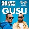 Gusli (Guf & Slim) / 30-03-2018 / Platinum
