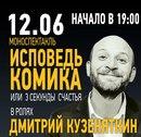 Фотоальбом Дмитрия Кузеняткина