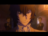 Bungou Stray Dogs: Dead Apple film PV