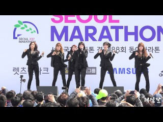[Fancam] 170319 Hello Venus - Would You Like Some Tea? @ Seoul International Marathon