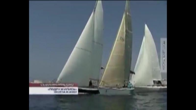 Несколько моментов и парусной регаты ДРУЖБА 2015 на которой экипаж яхты Колумб занял второе место