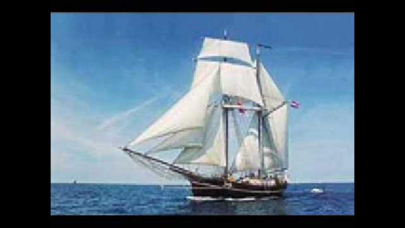 Deutsches Volkslied Ein Schifflein sah ich fahren