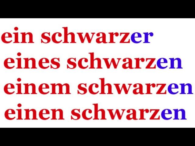 Немецкий для начинающих Урок 10