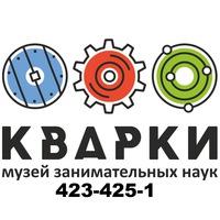 Логотип КВАРКИ - музей занимательных наук