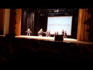 "Danse non stop 18.02.17 ""hostal"" лауреаты 1 степени"