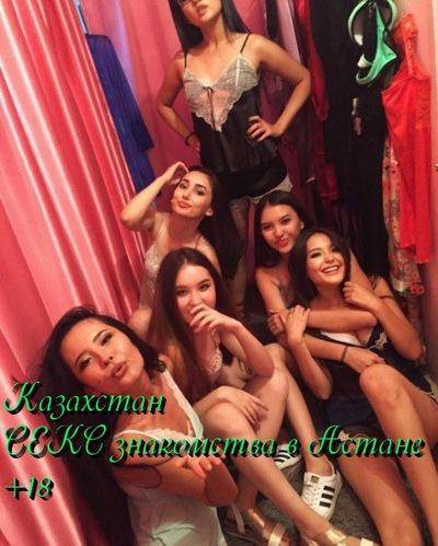 Лесбиянки прачечная поиск секс партнерши в казахстане порно видео