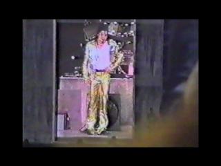 Michael Jackson | HIStory Tour Live in London | July 12, 1997 [Amateur #3]