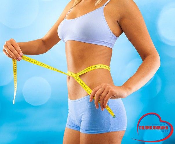 Программа Здоровье Похудеть За Неделю. Десять бесплатных диет от Елены Малышевой