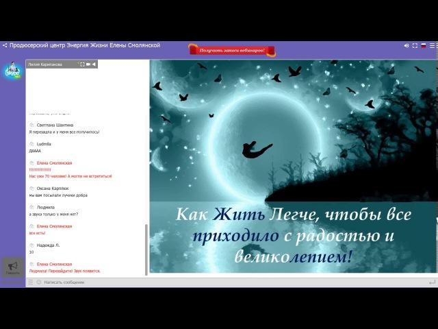 Лилия Карипанова Как изменить реальность и настроиться на волну здоровья успех