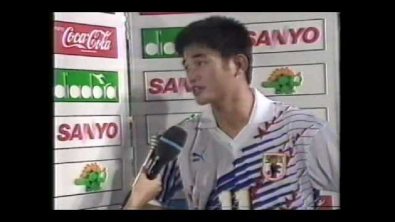 '94アメリカW杯最終予選日本代表の戦い 後編