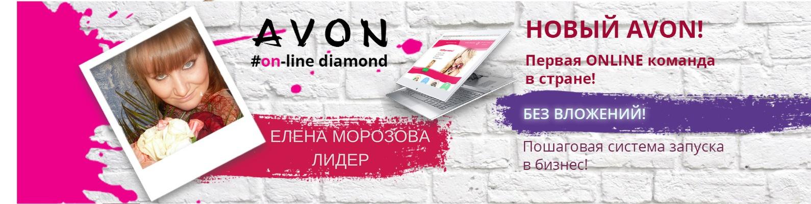 Fvonline официальный сайт литл блэк дресс эйвон цена