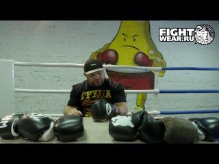 Обзор боксерских перчаток Twins от Смольянова Игоря Васильевича.