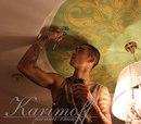 Личный фотоальбом Александра Каримова