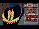 Экзотические цветы ГЕЛИКОНИЯ ❤ Мастер-класс ❤ Полимерная глина ❤ Polymer clay tutorial