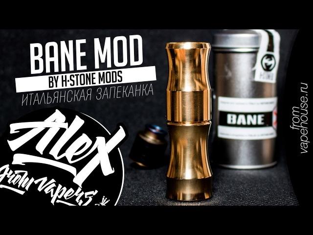 BANE Mod l by H-Stone Mods l from l итальянская запеканка » FreeWka - Смотреть онлайн в хорошем качестве