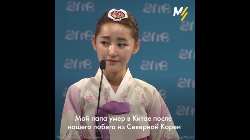 Дівчинка що втекла від комунізму Все що відбувалось довкола неї суцільне безумство Відео яке обов язково треба подивитися