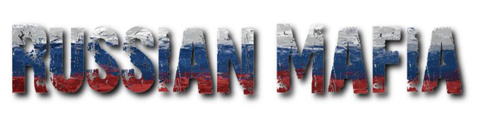 russian mafia Russian mafia, moscow, russia 11k likes welcome to the russian mafia please write in english.