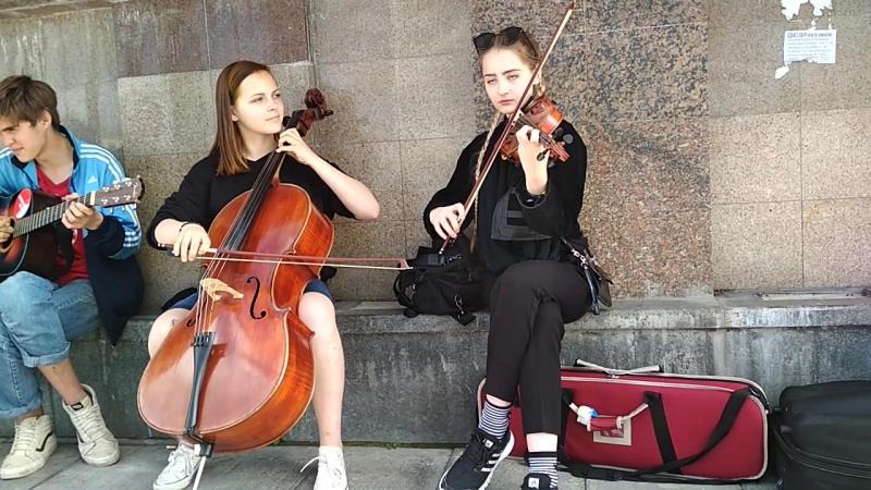 Свадебный марш в исполнении уличных музыкантов