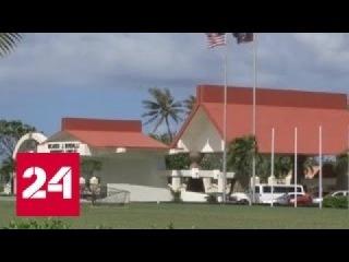 14 минут до Гуама: США оценивают угрозу от корейских ракет
