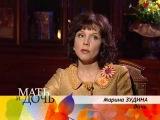 Марина Зудина. Интервью памяти любимого мужа Олега Табакова...