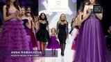 Anna Ramakaeva - MOSCOW FASHION WEEK СЕЗОН FW 2018-2019 20-25 МАРТА 2018
