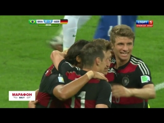 Бразилия 1:7 Германия ЧМ-2014 | Полный обзор матча