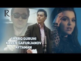Sharq guruhi va Karen Gafurjanov - Aytaman   Шарк гурухи ва Карен Гафуржанов - Айтаман