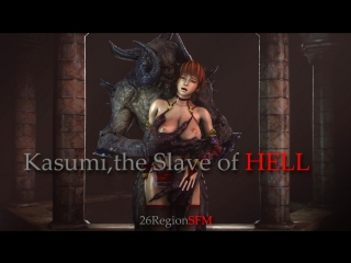 Kasumi the slave off hell (dead or alive sex)