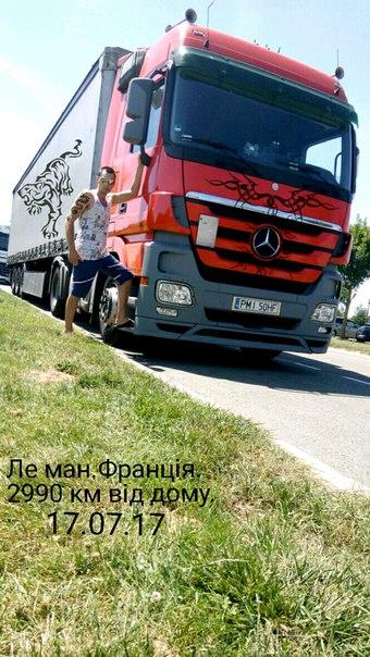 Евгений Шевченко, 32 года, Черкассы, Украина
