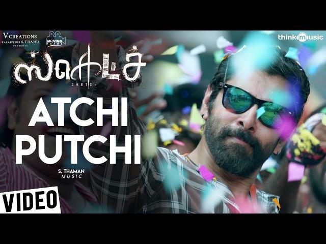 Sketch Atchi Putchi Full Video Song Chiyaan Vikram Vijay Chandar Thaman S