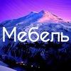 """МП """"Эльбрус"""" мебель на заказ в Макеевке, Донецке"""