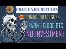 New Free Earn Bitcoin Mining Site YouHash Free 100 00 GH s Power Earn 0 01 BTC With MiningGurus
