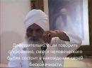 Йоги Бхаджан Жить Жизнью Калибра часть 2