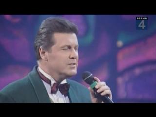 Сердце не камень - Лев Лещенко (Песня 94) 1994 год (В. Добрынин - М. Рябинин)
