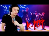 РЕАКЦИЯ НА K-POP !!! ( EXO - MONSTER REACTION)