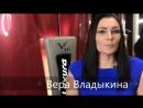 МИСС КУБА Вера Владыкина про услугу ТУРБО-СОЛЯРИЙ
