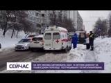Автомобиль сбил 15-летнюю девочку на пешеходном переходе на юге Москвы - Москва