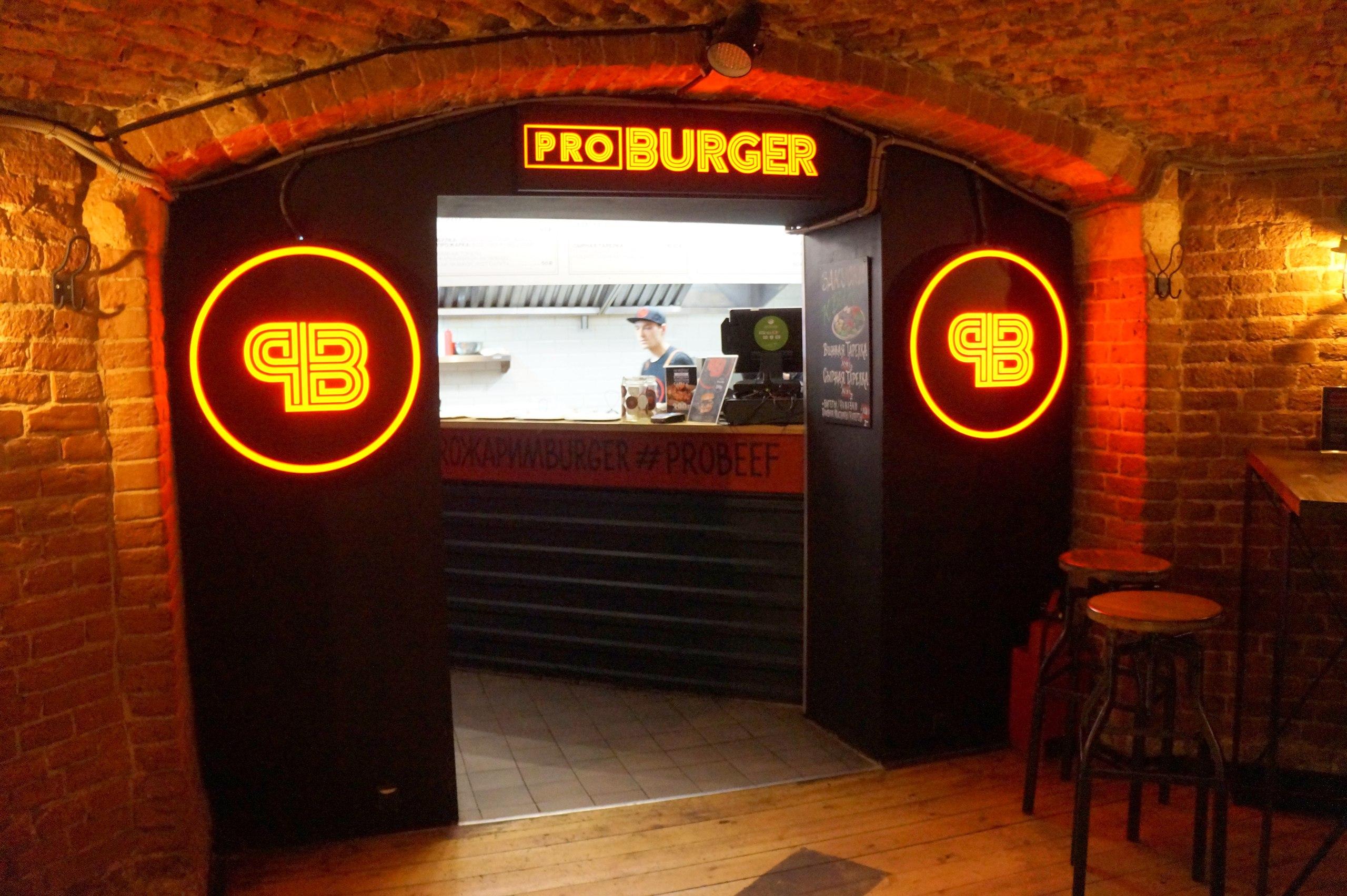 Бургерный обед в ProBurger балла, Бургеры, стоит, можно, выбора, рублей, Время, бургер, заведений, Джагганат, Общее, Обстановка, Гостеприимство, Авторская, Общая, оценка, баллов, данном, впечатление, Подача
