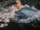 Люди и дельфины. Фильм 1